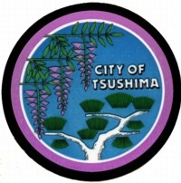 Seal of Hercules Sister City Tsushima